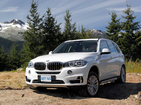 БМВ Серия Икс 2.0 AT (xDrive 40e) iPerformance