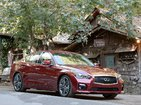 Infiniti Q50 2.0 AT Luxe Pack 1